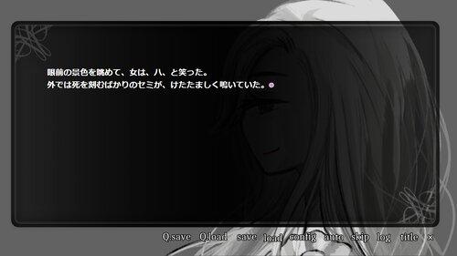 アナフィラキシー・ホビー Game Screen Shot3