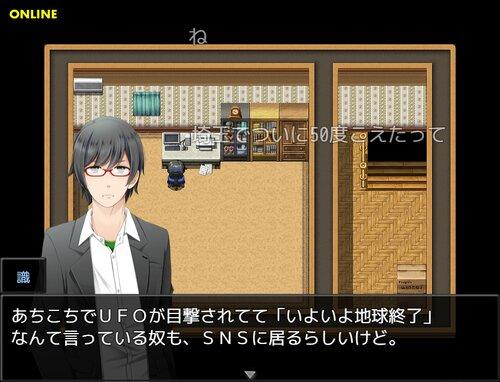 チョイスクライシス Game Screen Shot2