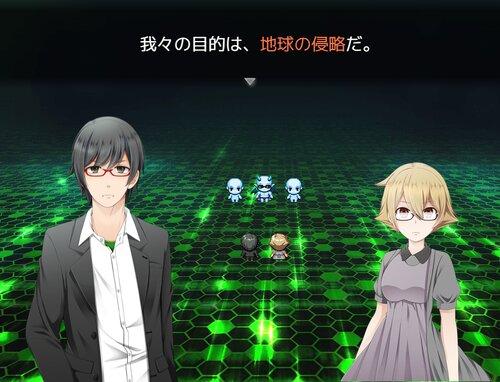チョイスクライシス Game Screen Shot3