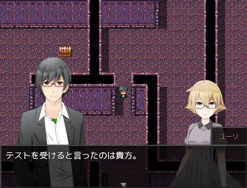 チョイスクライシス Game Screen Shot4