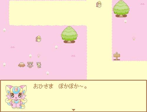 こころぼし Game Screen Shot