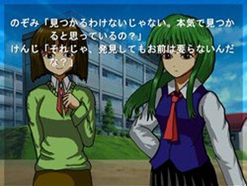 ザ・遭難 Game Screen Shots