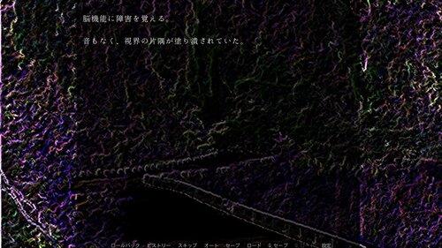 ムートン・ノワール Game Screen Shot2