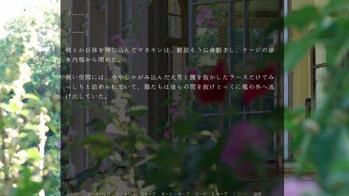 ムートン・ノワール Game Screen Shots