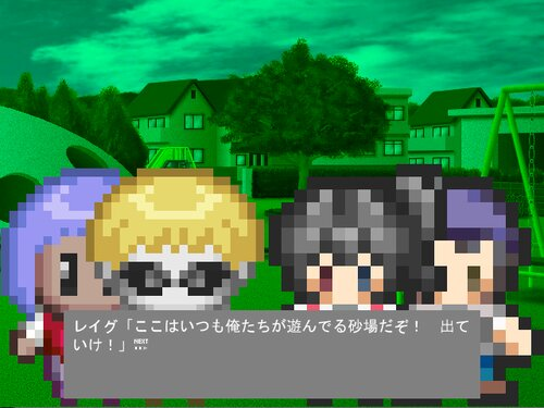 IMON Game Screen Shot2