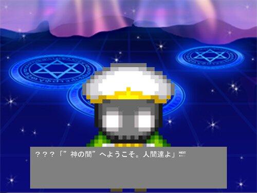 IMON Game Screen Shot5