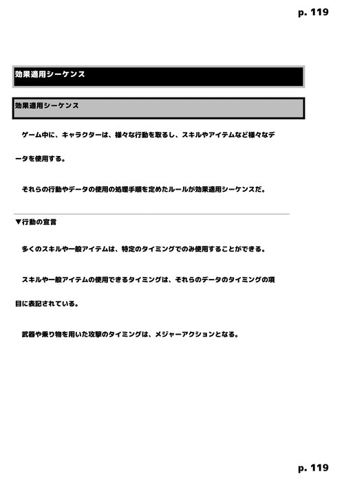 マルチジャンル動物テーブルトークRPG がぅがぅお~ん&セリオーンズ Game Screen Shot