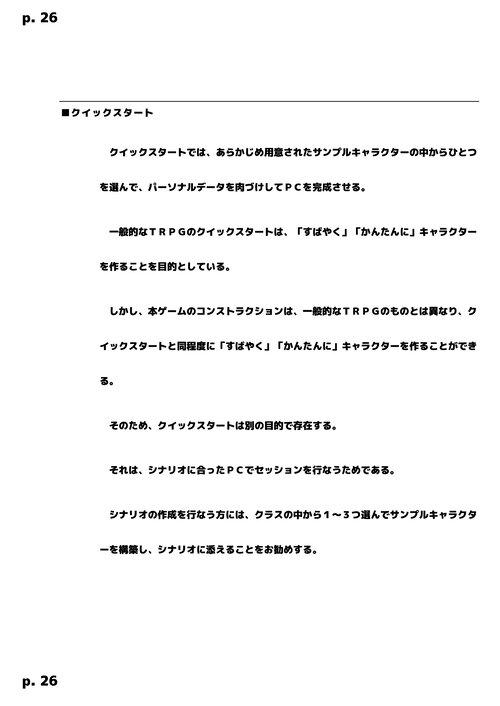 マルチジャンル動物テーブルトークRPG がぅがぅお~ん&セリオーンズ Game Screen Shot2