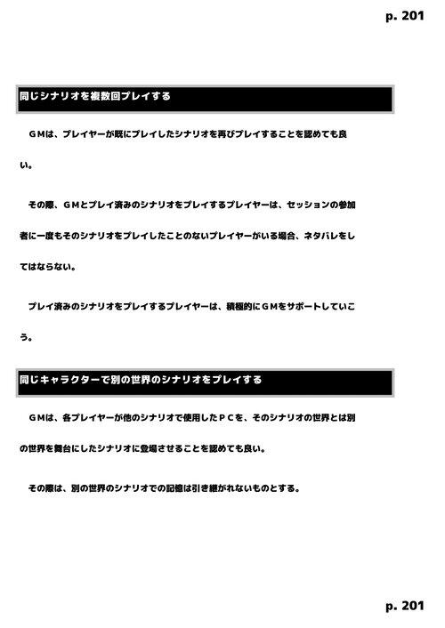 マルチジャンル動物テーブルトークRPG がぅがぅお~ん&セリオーンズ Game Screen Shot4