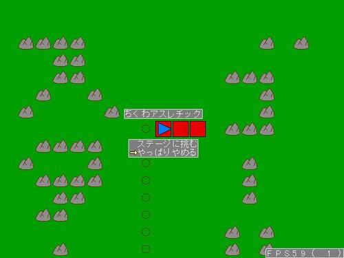令和最初のアクション ヤシーユチャレンジ Game Screen Shot2