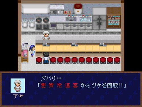 月影の駅Ver2(2019年リメイク版) Game Screen Shot1