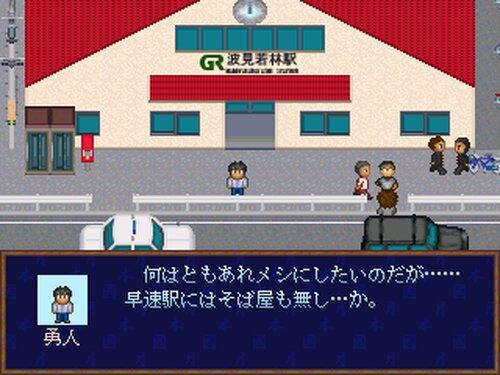 月影の駅Ver2(2019年リメイク版) Game Screen Shot2