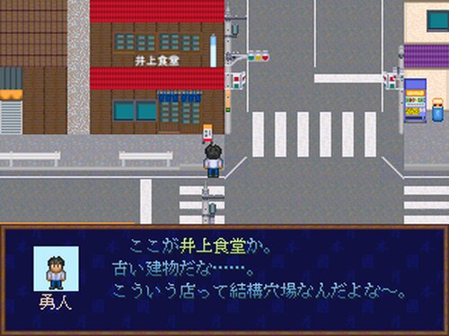 月影の駅Ver2(2019年リメイク版) Game Screen Shot3