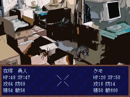 月影の駅Ver2(2019年リメイク版) Game Screen Shot4