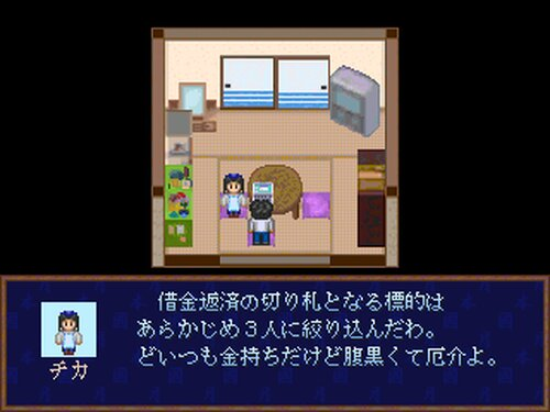 月影の駅Ver2(2019年リメイク版) Game Screen Shot5