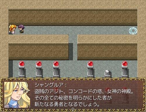 リバティベル Game Screen Shot1