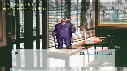 メイドの土産をくれてやろう Game Screen Shot4