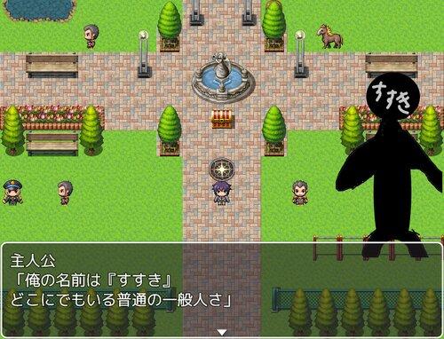 超助けろ!店員ちゃん! Game Screen Shot4
