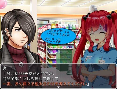 超助けろ!店員ちゃん! Game Screen Shot5