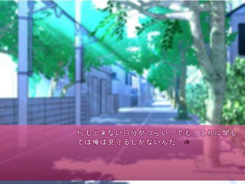 進みたい道と幸福はイコールなのか? Game Screen Shot5