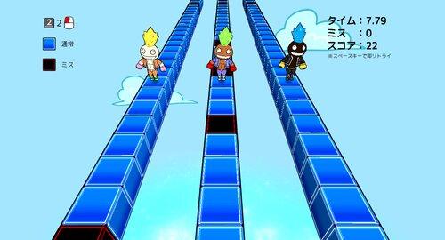 マサオのジャンピングレース Game Screen Shot