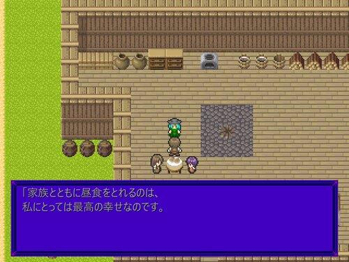 ウボダイの村の王様 Game Screen Shot