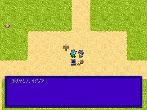 ウボダイの村の王様 Game Screen Shot3