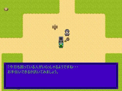 ウボダイの村の王様 Game Screen Shots