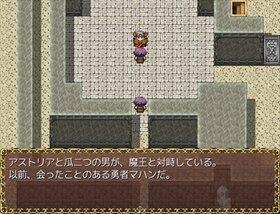 リバティベル Game Screen Shot2