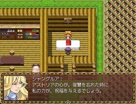 リバティベル Game Screen Shot3