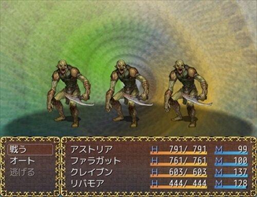 リバティベル Game Screen Shot5