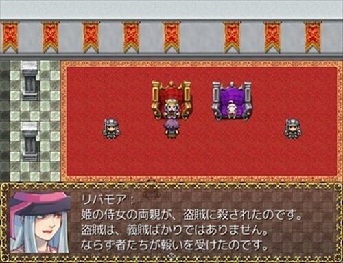 リバティベル Game Screen Shots