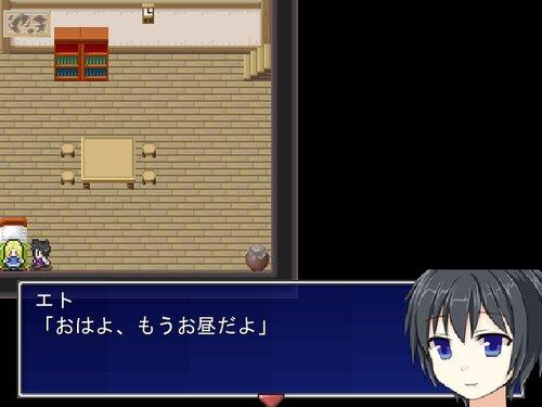 アルエイタストーリー Game Screen Shot