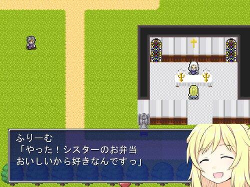 アルエイタストーリー Game Screen Shots