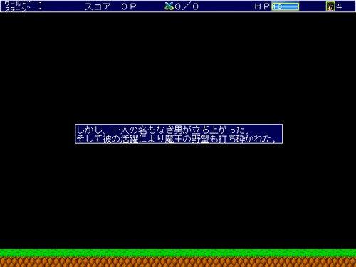 夏美の冒険ねお Game Screen Shot3