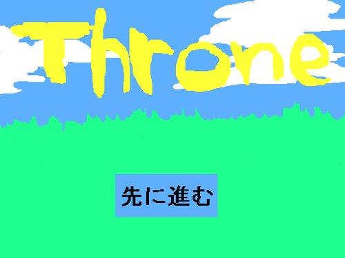 Throne Game Screen Shot2