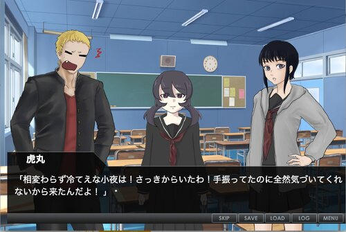Distorted 〜歪みの境界線〜(体験版) Game Screen Shot2