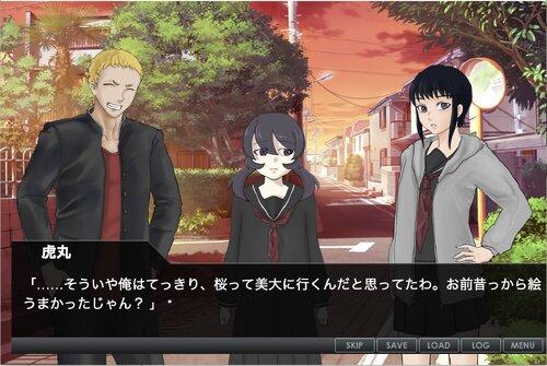 Distorted 〜歪みの境界線〜(体験版) Game Screen Shot5