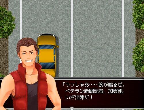 怪異症候群3 Game Screen Shot3