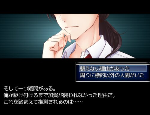 怪異症候群3 Game Screen Shot4