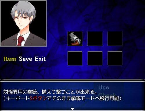 怪異症候群3 Game Screen Shot5