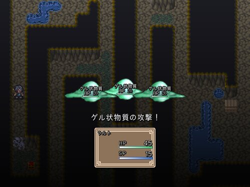 Dig, 【mini】 Game Screen Shot3