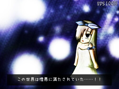 Sai Deri(サイデリ) Game Screen Shot1