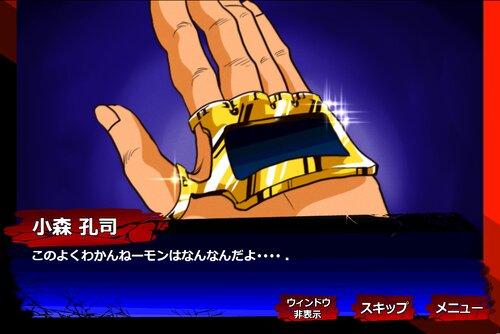 強制救済ゲーム シャングリラ Game Screen Shot2