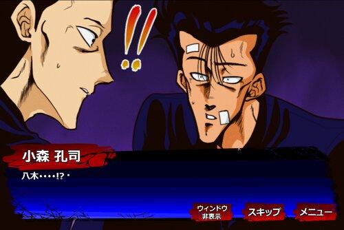 強制救済ゲーム シャングリラ Game Screen Shot3