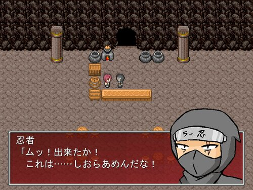 らあめん箱いち Game Screen Shot1