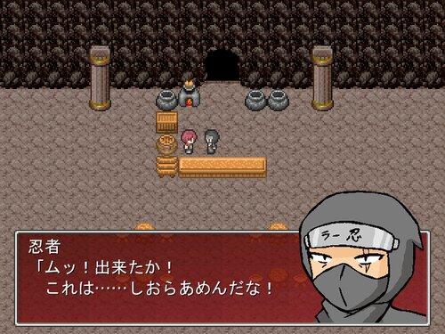 らあめん箱いち Game Screen Shot