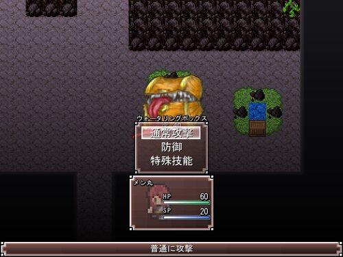 らあめん箱いち Game Screen Shot2