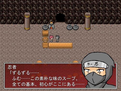 らあめん箱いち Game Screen Shot4