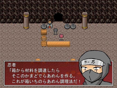 らあめん箱いち Game Screen Shots